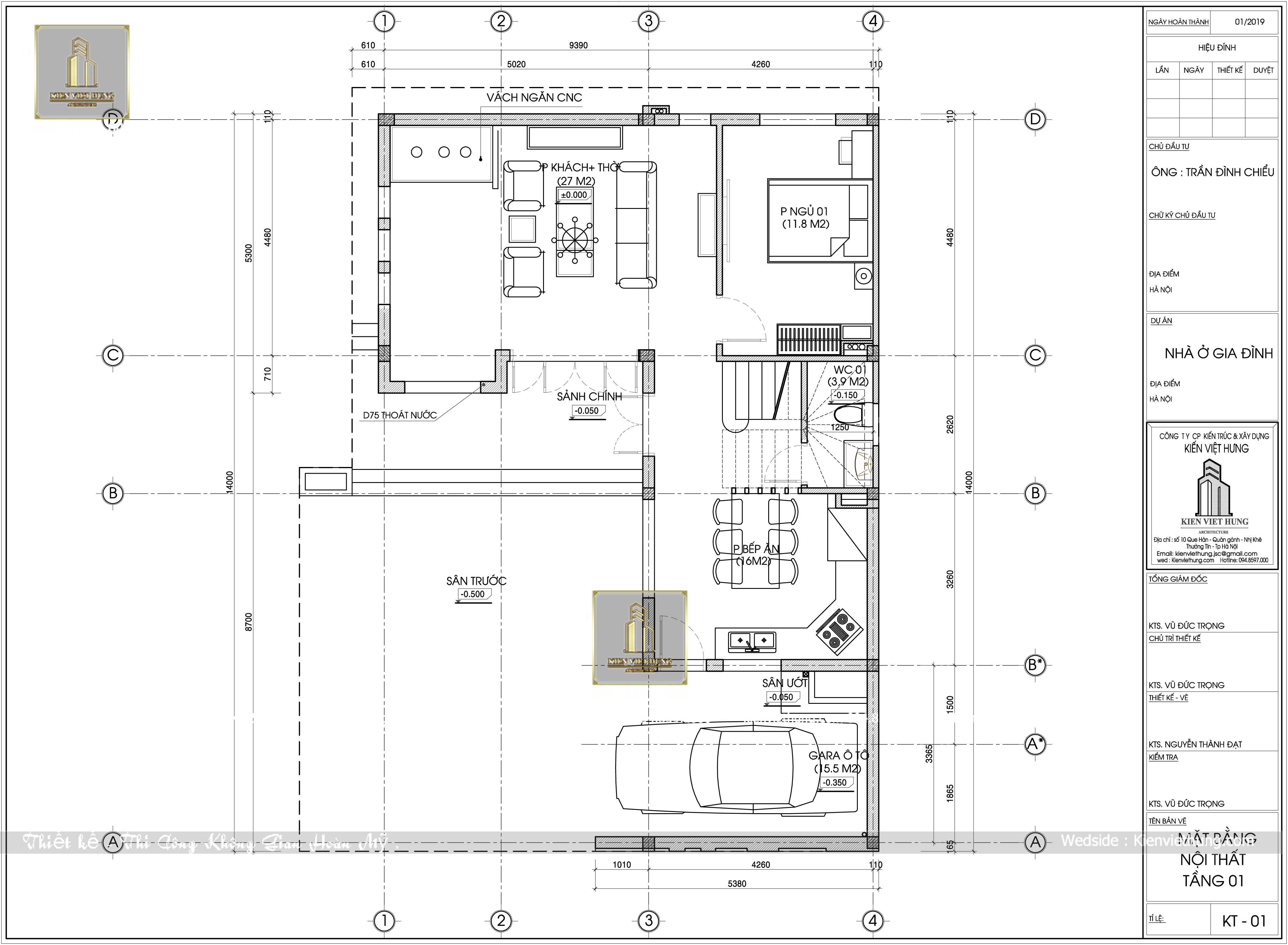 Mặt bằng tầng 1 thiết kế biệt thự 3 tầng